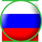Curso ruso Cambrils